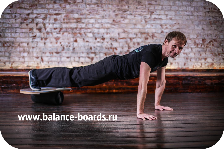 http://www.balance-boards.ru/images/upload/Как%20нужно%20дозировать%20физическую%20нагрузку.jpg